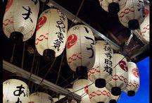 World Go @Japan / by Retna Suprabasasi