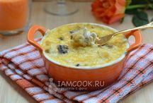 Жюльен / Фотографии рецептов жюльенов с кулинарного сайта IamCOOK.RU