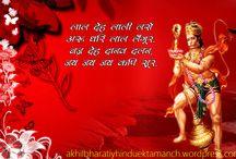 akhil bharatiya hindu ekta manch