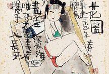 Zhu Xinjian Art