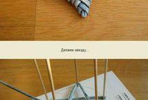 Paper roll art
