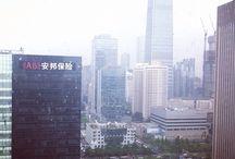 China / Работа и путешествия в Китае