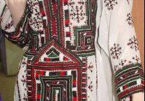 Balochi