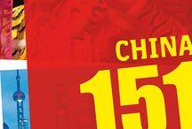 China 151 / China 151 - Das riesige Reich der Mitte in 151 Momentaufnahmen