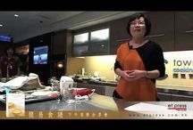 Cooking - Asian style