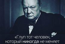 цитаты)