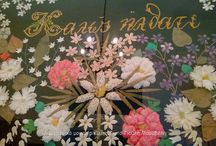 ΚΟΥΚΟΎΛΙΑ  SILK COCOON / Κουκούλια και τέχνη..!!!. ΣΥΝΘΕΣΕΙΣ ΜΕ ΚΟΥΚΟΥΛΙΑ ΜΕΤΑΞΟΣΚΩΛΗΚΑ.. Γιούλη Μαραβέλη τηλ 2221074152 . Χειροποίηση Χαλκίδας.