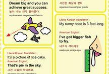 korean 1-500