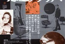 Film Posters / by Arthur Rocha