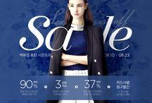 + Promotion design