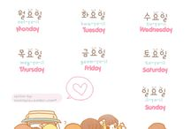 Learn korean part 2