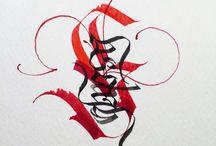 caligrafic