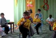 Детский свд