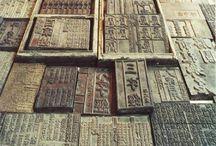 Printint Wood Block - 冊板 - 책판