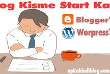 Apka Hindi Blog