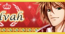 Shall we date? My sweet Prince - Alvah