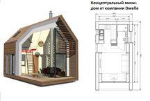 мини дом