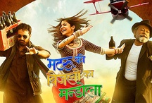 Bollywood Movie Releases