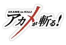 Akame ga Kill! / Akame ga Kill! is a Japanese shōnen manga series written by Takahiro and illustrated by Tetsuya Tashiro.