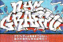 NY Graffitiz