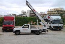 ανυψωτικα μηχανηματα - μεταφορες μετακομισεις