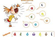 ιδέες για γλώσσα μαθηματικα