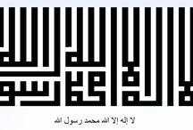 Kufic/Kûfi Hat Sanatı