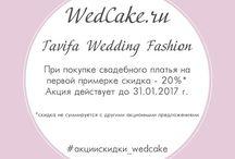Instagram wedcake_ru