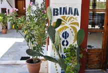 Phoenix Studios in Laganas,Zakynthos / Phoenix Studios are located only 100m away from the beach and very close from the center of Laganas.Phoenix Studios is ideal for couples,families and groups of friends that are interested in staying in Laganas but don't want to be right in the noisy center of the resort.Book Now Your Holidays in Phoenix Studios by Visiting the Following Link: http://www.zantehotels4u.com/english/main/hotels/details/Phoenix-Studios/31
