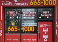 LandPlus Realty - Camp Humphreys / House, Villa & Apartment Rentals: LandPlus specializes in arranging off post housing for Camp Humphreys personnel & expats. We are a USFK approved realty agency and look forward to helping you find the perfect house, villa or apartment for rent near Camp Humphreys.