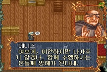 ZZalbang-Game