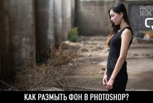 Фотошоп и фото