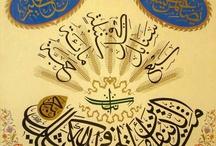 Arab imagini