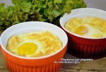 Легкие блюда (завтрак)