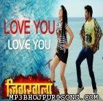 Bhojpuri Mp3 / Bhojpuri DJ Remix Mp3 Songs,Bhojpuri Mp3 Songs