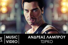 Ανδρέας Λάμπρου - Προσωπικά Music Videos