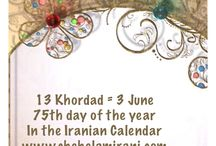13 Khordad = 3 June / 75th day of the year In the Iranian Calendar www.chehelamirani.com