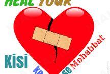 Kisi ko Bhulane ki Dua / Wazifa to get rid of love, dil se pyar nikalne ke dua wazaif