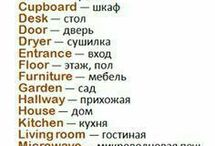 russian lesson