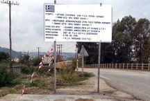 Journalistic information - Aigeira / Ό,τι και αν συμβαίνει στα Αχαϊκά παράλια τού Κορινθιακού...