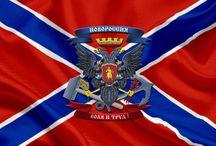 100% Freedom Lugansk. Novorossia