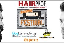 2o Greek Barber Festival 2017