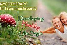 Μυκοθεραπεία - Mycotherapy Articles