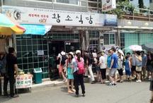 Yeosu, South Korea