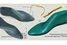 Колодка для обуви