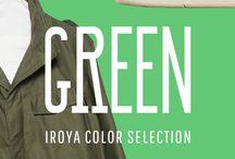 #GREEN#绿色 / 绿色的各种东西