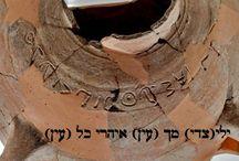 Hebrew epigraphy / Hebrew transliteration of epigraphy