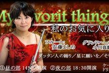 森の響 コンサート2014年12月