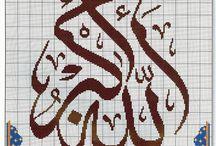 İslami etamin