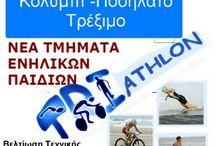 triathlon ANEMOS